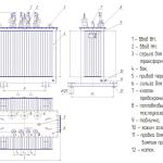 Трансформатор ТМГ 1250 10(6) 0.4 кВ