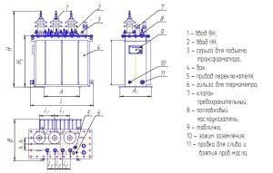 Трансформатор ТМГ 25 10(6) 0.4 кВ